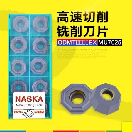 NASKA纳斯卡ODMT060508EX MU7025硬质合金钨钢涂层数控刀片