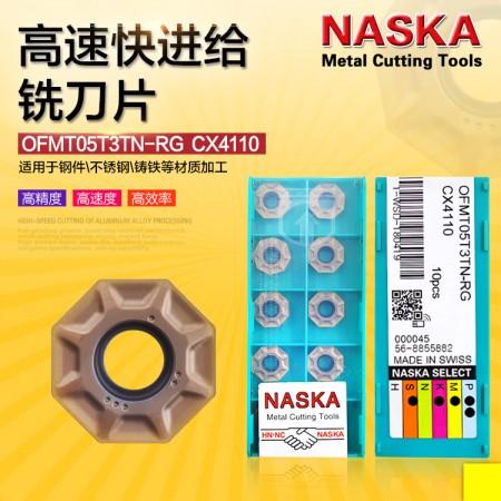 NASKA纳斯卡OFMT05T3TN-RG CX4110硬质合金平面数控铣刀片