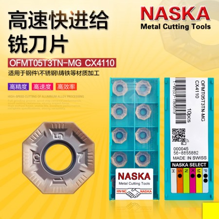 NASKA纳斯卡OFMT05T3TN-MG CX4110硬质合金平面数控铣刀片