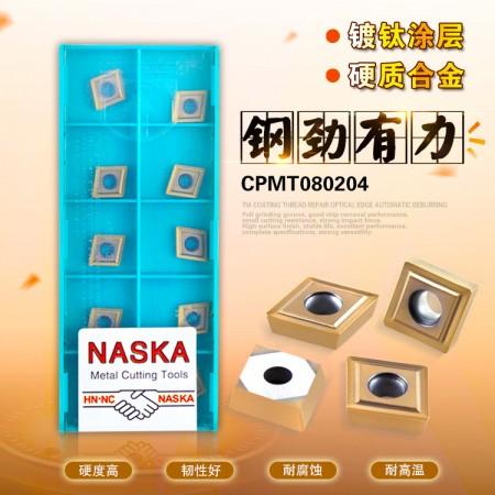 NASKA纳斯卡CPMT160408Z TD3000硬质合金数控铣刀片钻铣数控刀片