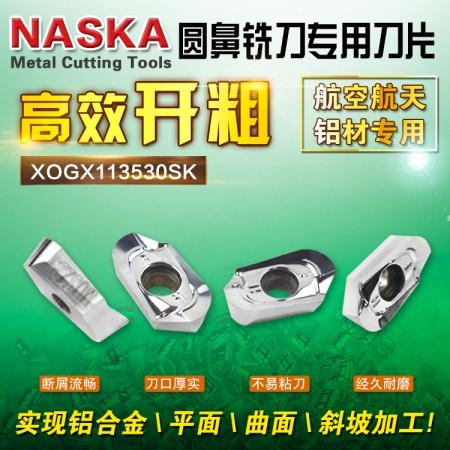 R166圆鼻数控铣刀片R3圆弧刀片XOGX113530SK MU3225铝用铣刀片