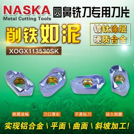 海纳XOGX113530SK MU4005钢件不锈钢圆鼻铣刀片R3圆弧R166铣刀粒