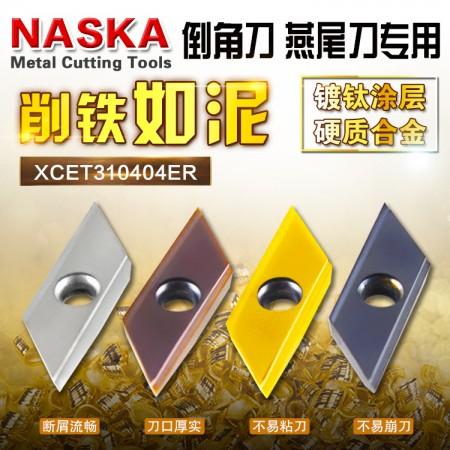 海纳XCET310404ER DCL3225数控刀片硬质合金涂层倒角刀片燕尾槽数控铣刀片