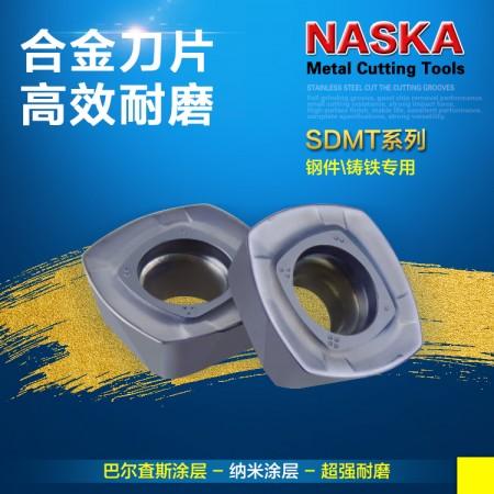 NASKA纳斯卡SDMT1505ZDTN-R12 MP1045快进给钢件铸铁专用数控刀片