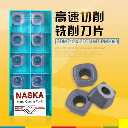 NASKA 纳斯卡SDMT1205ZDTN MT PM2080硬质合金快进给数控铣刀片