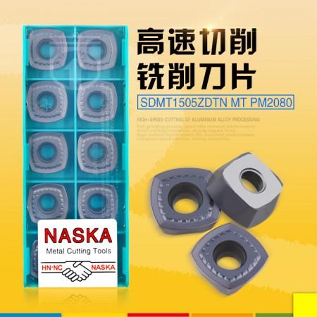 NASKA纳斯卡SDMT1505ZDTN MT PM2080快进给数控铣刀片数控刀具