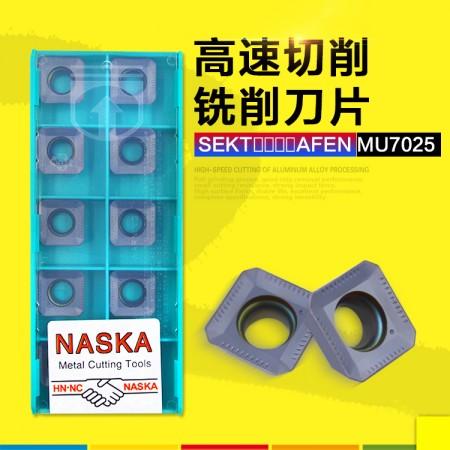 NASKA纳斯卡SEKT1204AFEN MU7025钨钢涂层TSE铣刀盘数控刀片刀粒