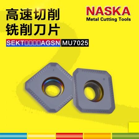 NASKA纳斯卡SEKT12T3AGSN MU7025硬质合金平面数控铣刀片刀粒