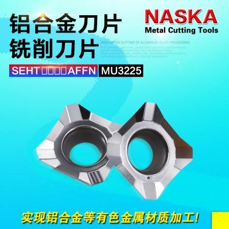 NASKA纳斯卡SEHT1204AFFN MU3225铝用平面铣KM刀盘数控铣刀片