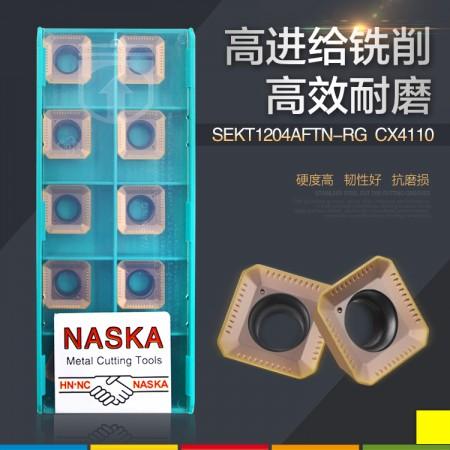 NASKA纳斯卡SEKT1204AFTN-RG CX4110硬质合金平面数控铣刀片