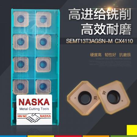 NASKA纳斯卡SEMT13T3AGSN-M CX4110硬质合金平面数控铣刀片刀