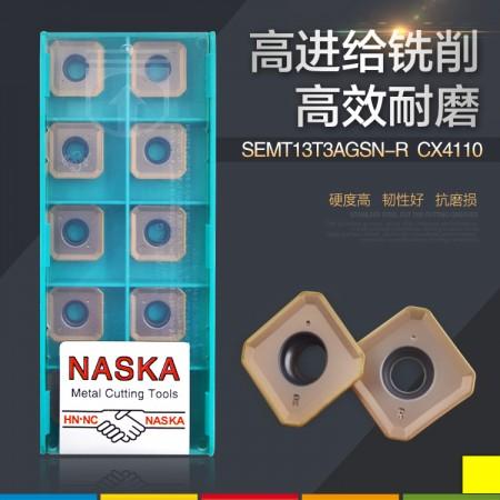 NASKA纳斯卡SEMT13T3AGSN-R CX4110硬质合金平面数控铣刀片刀