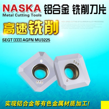 NASKA纳斯卡SEGT13T3AGFN-JP-MU3225铝用平面数控铣刀片刀粒