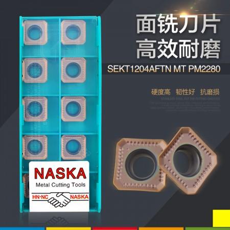 NASKA纳斯卡SEKT1204AFTN MT PM2280硬质合金涂层数控铣刀片刀粒