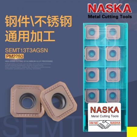 NASKA纳斯卡SEMT13T3AGSN PM2280硬质合金涂层数控刀片数控刀具