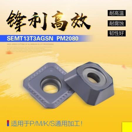 NASKA纳斯卡SEMT13T3AGSN PM2080通用硬质合金数控铣刀片数控刀具
