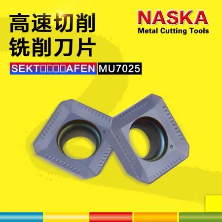 NASKA纳斯卡SEKT1204AFEN MU7025硬质合金45度铣刀盘数控刀片刀粒