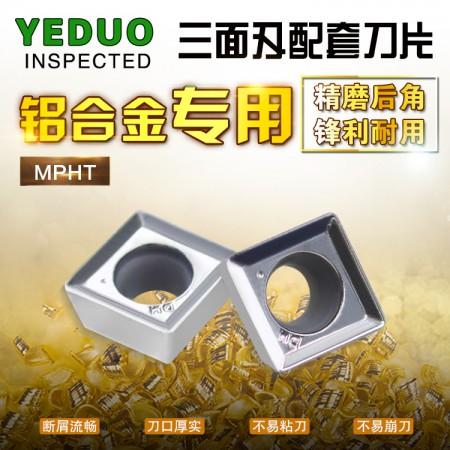 YEDUO盈东MPHT060304-DM DLC10彩色涂层硬质合金数控刀片菱形三面刃铣刀片