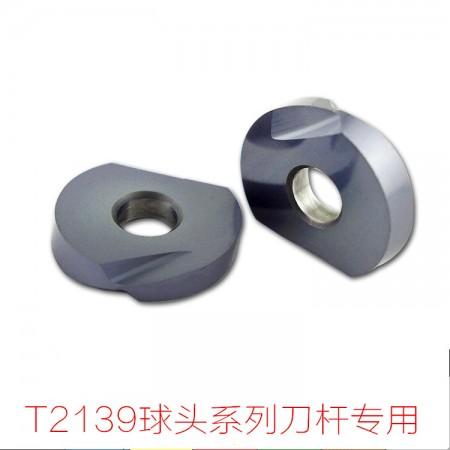 海纳P3200-D25 PM30硬质合金涂层球头精铣刀片T2139铣刀用