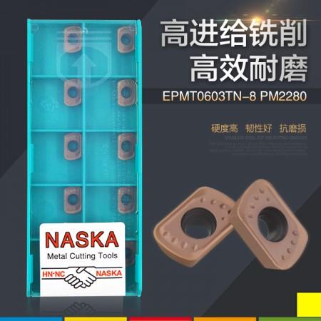 NASKA纳斯卡EPMT0603TN-8 PM2280高速快进给模具铣刀片数控刀具