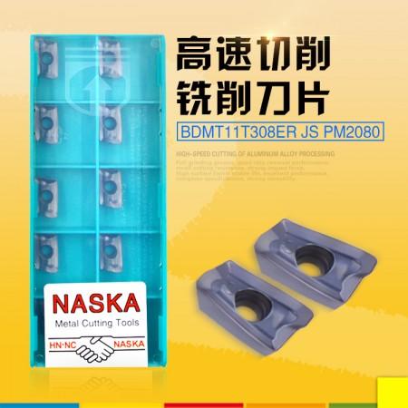 NASKA纳斯卡BDMT11T308ER JS PM2080直角方肩数控铣刀片数控刀具