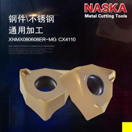 NASKA纳斯卡XNEX080608TR-RG CX3110S硬质合金平面数控刀具铣刀片刀粒
