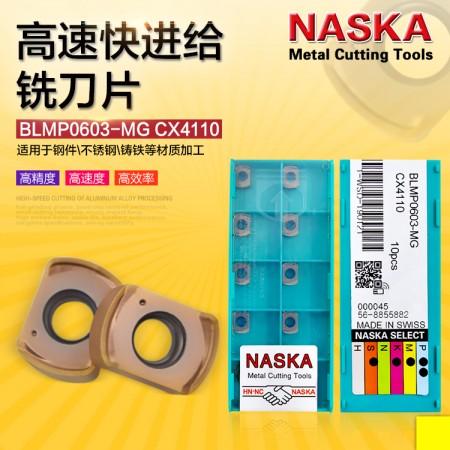 NASKA纳斯卡BLMP0603R-RG CX4110高速快进给数控刀具铣刀片刀粒