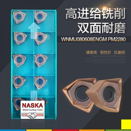 NASKA纳斯卡WNMU080608ENGM PM2280钢件硬质合金涂层数控铣刀片