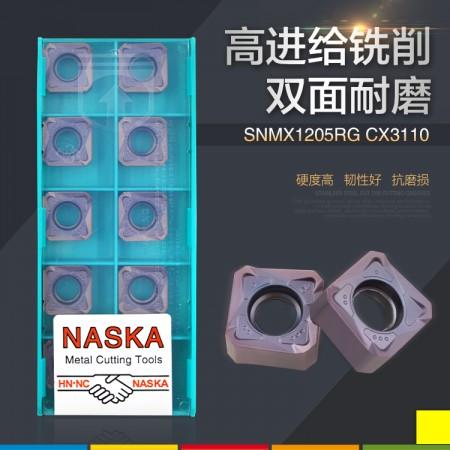 NASKA纳斯卡SNMX1205RG CX3110硬质合金涂层数控铣刀片四方形刀粒
