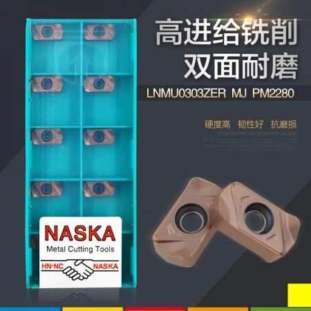 NASKA纳斯卡LNMU0303ZER MJ PM2280高速快进给数控铣刀片铣刀粒