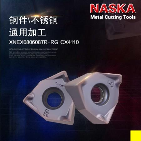 NASKA纳斯卡XNEX080608TR-RG六角魔方快进给90度数控铣刀片刀具