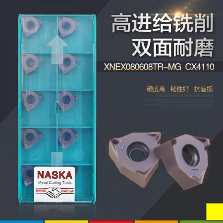 NASKA纳斯卡XNEX080608TR-MG CX4110双面三角形方肩铣刀片数控刀具铣刀片