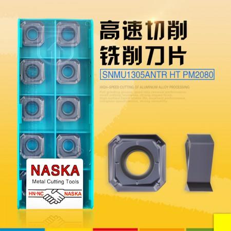 NASKA纳斯卡SNMU1305ANTR HT PM2080四边形数控铣刀片数控刀具