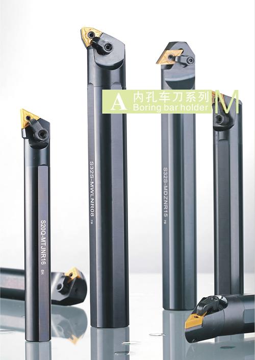 2016海纳内孔车刀杆M型