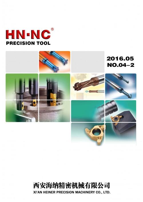 2016海纳螺纹及微型刀具NO.04-2下载