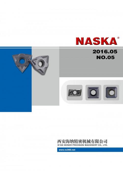 2016德国纳斯卡切削刀具NO.05-1