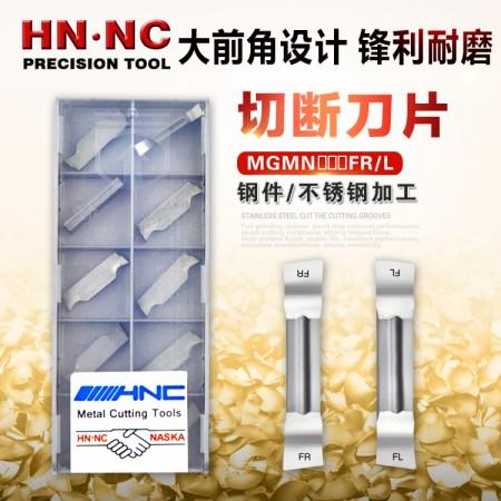 海纳MGMN500FR K10U斜口切断刀片铝合金数控刀片