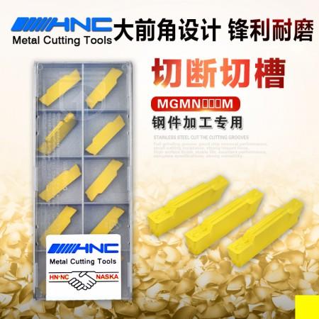 海纳MGMN300M BC4235钢件专用数控切槽切断数控刀片MGEHR刀片