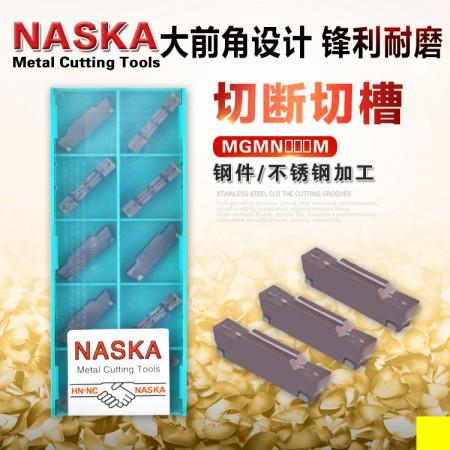 纳斯卡MGMN500M MP3010双头切槽数控切断刀片