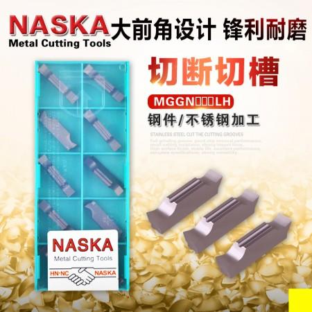 纳斯卡MGGN500LH MP3010双头精磨切槽切断数控刀片