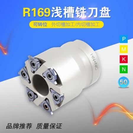 海纳R169.50.22.6硬质合金涂层浅槽卡簧槽密封槽数控铣刀盘数控刀具