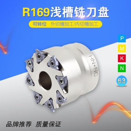 海纳R169.63.22.8硬质合金涂层浅槽卡簧槽密封槽数控铣刀盘数控刀具