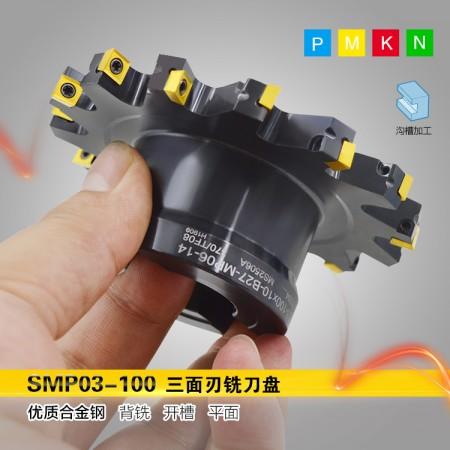 海纳SMP03-100×16-B27-MP12-10错齿千鸟刃三面刃铣刀盘可转位侧铣刀盘数控刀具