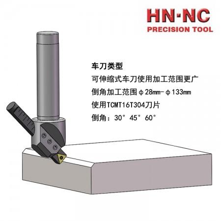 海纳HTC45TC16可调式组合内外倒角铣刀30/45/60度数控刀具