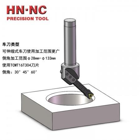 海纳HTC30TC16可调式组合内外倒角铣刀30/45/60度数控刀具