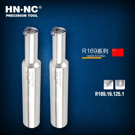 海纳R169.19.125.1卡簧槽刀杆数控铣刀杆浅槽刀杆R169槽刀片数控刀杆