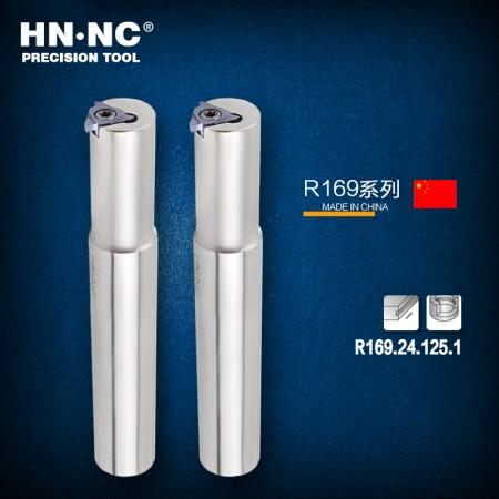 海纳R169.24.125.1卡簧槽刀杆数控铣刀杆浅槽刀杆R169槽刀片数控刀杆