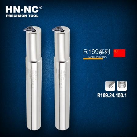 海纳R169.24.150.1卡簧槽刀杆数控铣刀杆浅槽刀杆R169槽刀片数控刀杆
