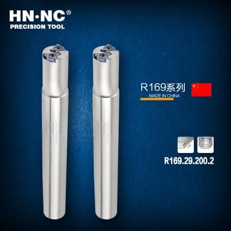 海纳R169.29.200.2卡簧槽刀杆数控铣刀杆浅槽刀杆R169槽刀片数控刀杆
