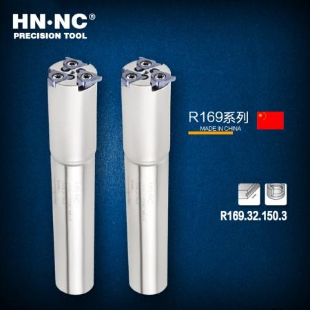 海纳R169.32.150.3卡簧槽刀杆数控铣刀杆浅槽刀杆R169槽刀片数控刀杆